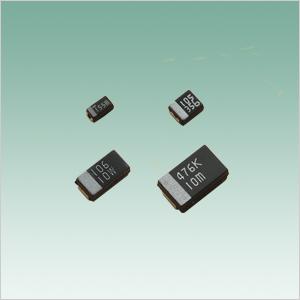 Matsuo Chip Tantalum Capacitor 267 P Series